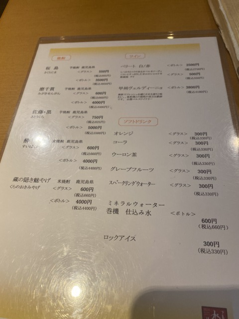 f:id:osukisuki:20200314074949j:plain