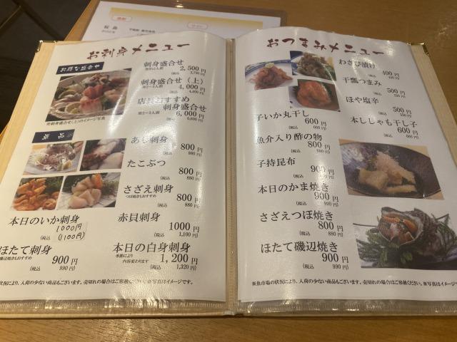 f:id:osukisuki:20200314075008j:plain
