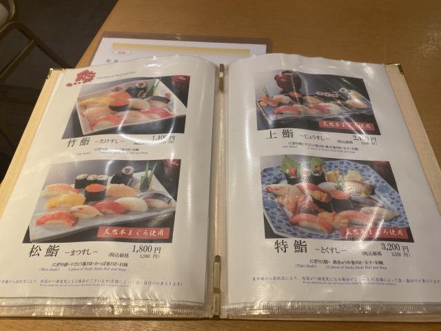 f:id:osukisuki:20200314075041j:plain