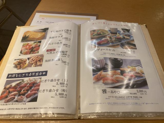 f:id:osukisuki:20200314075101j:plain