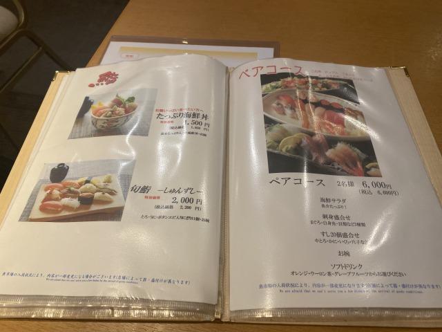 f:id:osukisuki:20200314075117j:plain