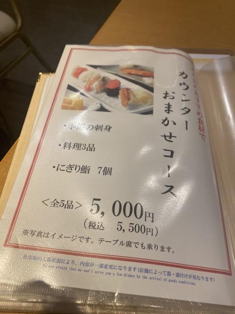 f:id:osukisuki:20200314075154j:plain