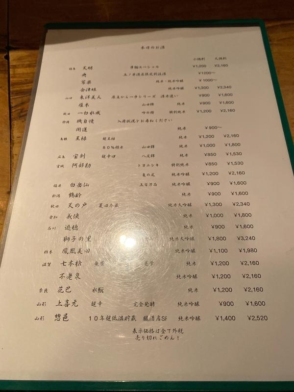 f:id:osukisuki:20200317183603j:image