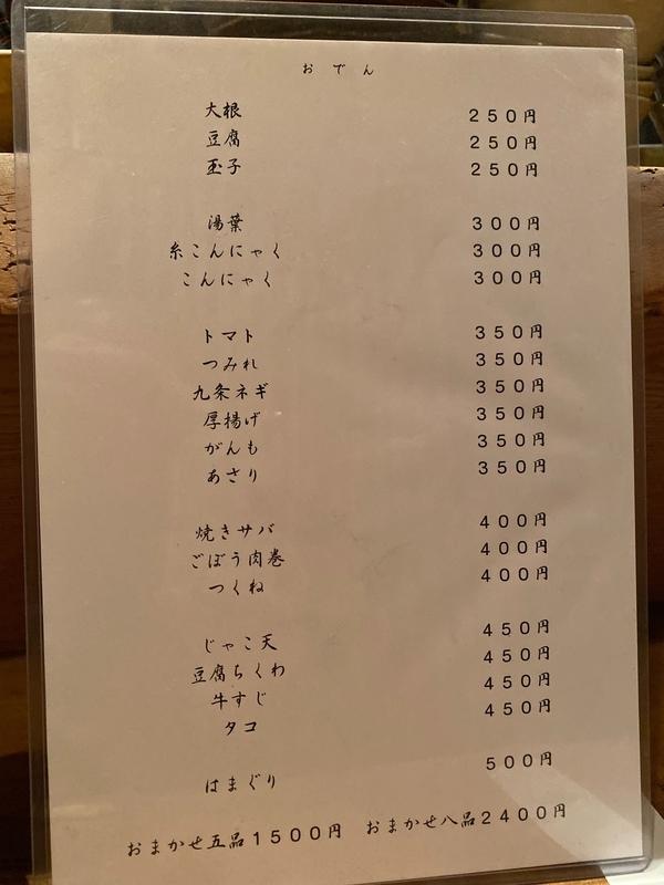 f:id:osukisuki:20200317183646j:image