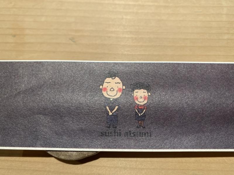 f:id:osukisuki:20200321173503j:image