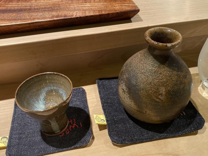 f:id:osukisuki:20200321173529j:image