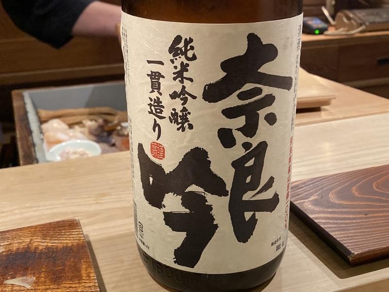 f:id:osukisuki:20200321173910j:image