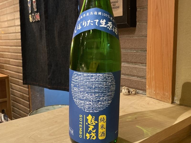 f:id:osukisuki:20200321173952j:image