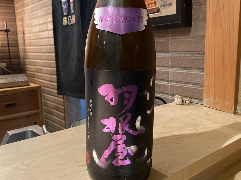f:id:osukisuki:20200321174019j:image