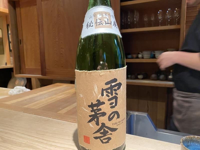 f:id:osukisuki:20200321174419j:image
