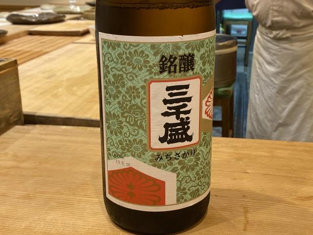f:id:osukisuki:20200325185327j:image