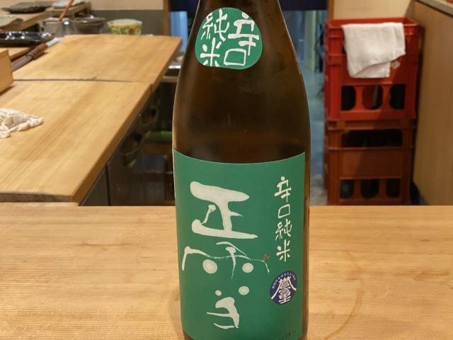 f:id:osukisuki:20200325185355j:image