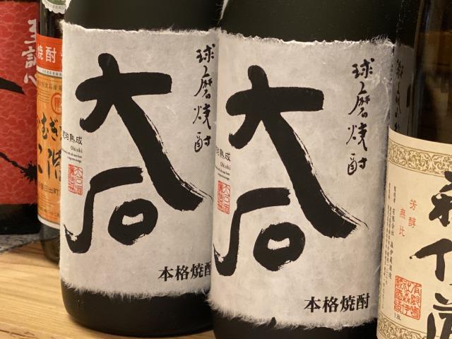 f:id:osukisuki:20200325185426j:image