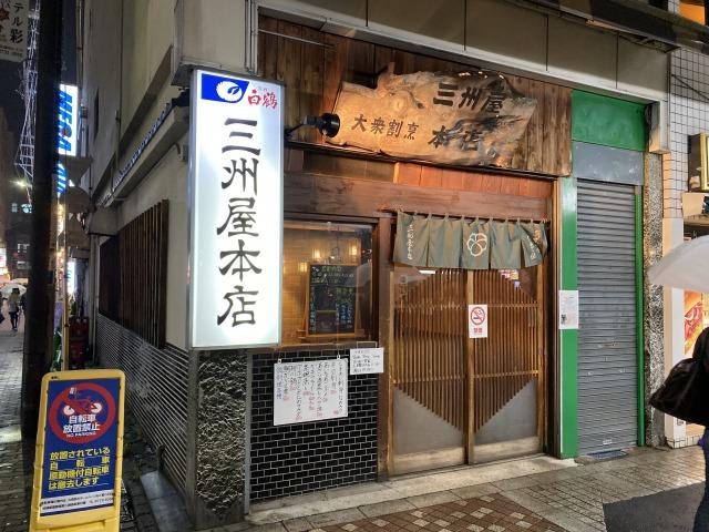 f:id:osukisuki:20200328104216j:image