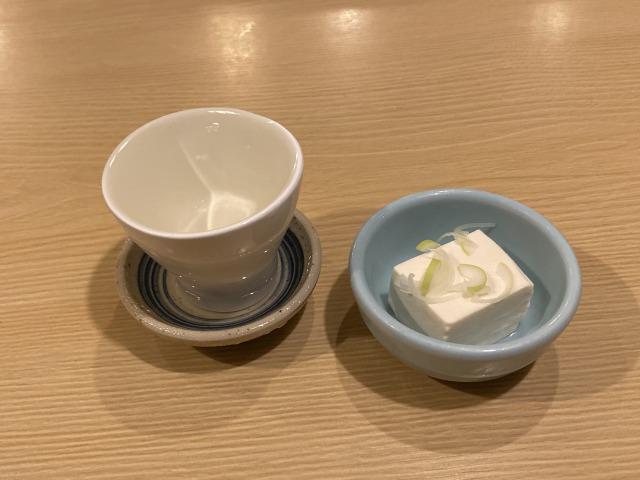 f:id:osukisuki:20200328104225j:image