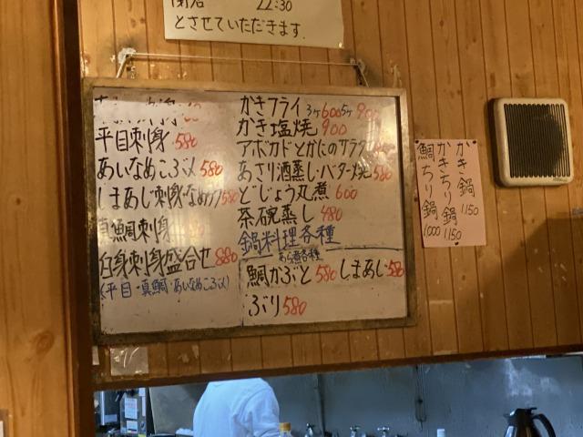 f:id:osukisuki:20200328104228j:image