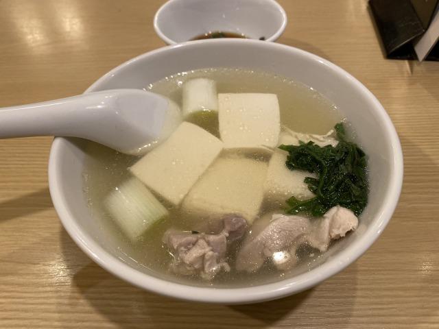 f:id:osukisuki:20200328104240j:image