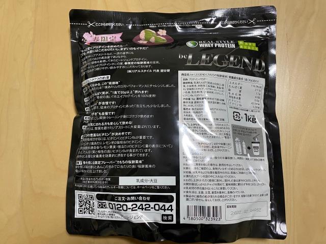f:id:osukisuki:20200402073745j:image