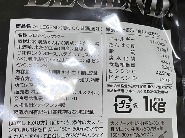 f:id:osukisuki:20200402073751j:image