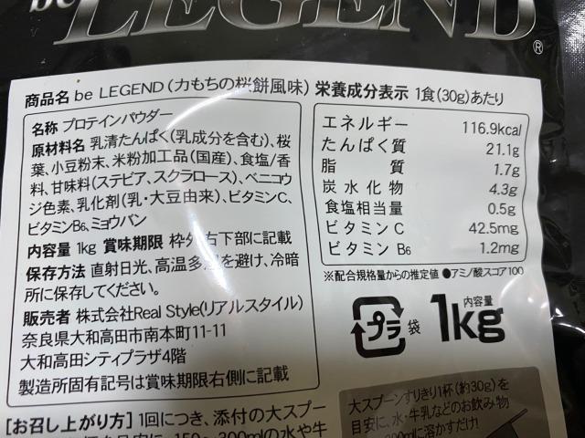 f:id:osukisuki:20200402073754j:image