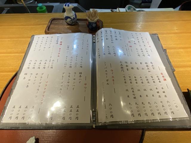 f:id:osukisuki:20200406151449j:image