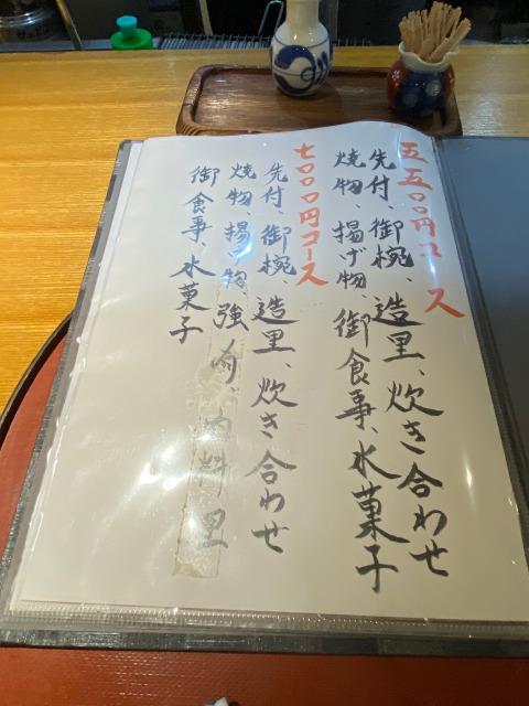 f:id:osukisuki:20200406151455j:image