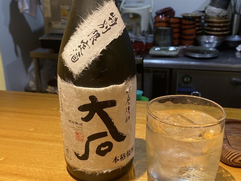 f:id:osukisuki:20200406151605j:image
