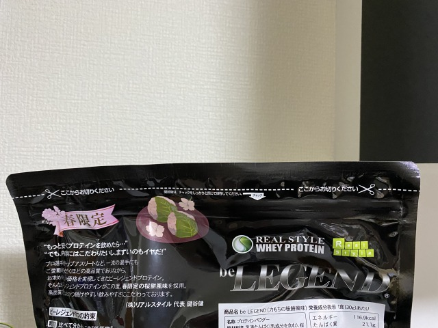 f:id:osukisuki:20200409125130j:plain