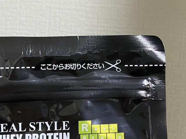 f:id:osukisuki:20200409125220j:plain