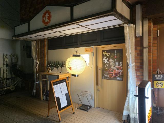 f:id:osukisuki:20200427144734j:image