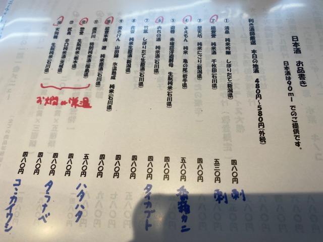 f:id:osukisuki:20200427144738j:image