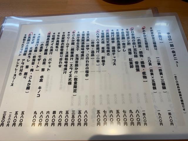 f:id:osukisuki:20200427144742j:image