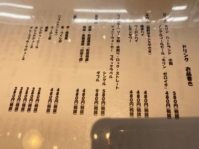f:id:osukisuki:20200427144746j:image