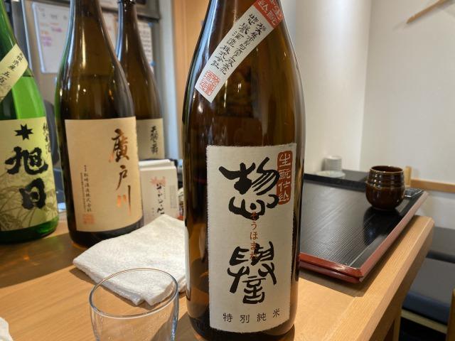 f:id:osukisuki:20200427144758j:image