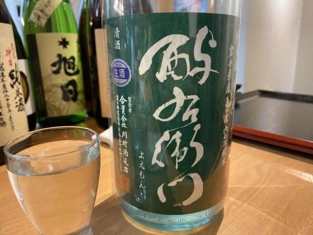 f:id:osukisuki:20200427144801j:image