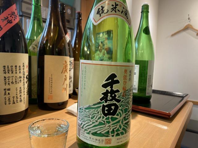 f:id:osukisuki:20200427144809j:image