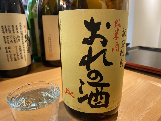 f:id:osukisuki:20200427144814j:image