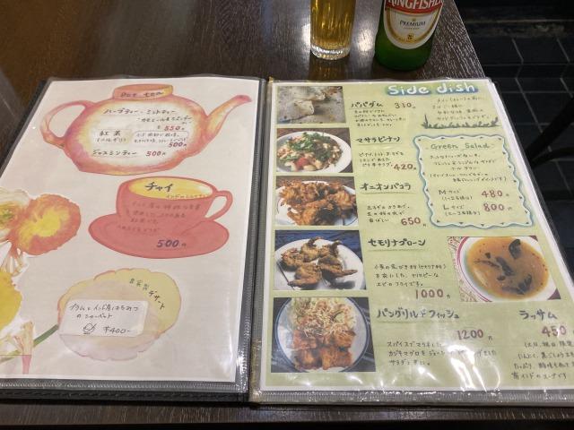 f:id:osukisuki:20200429174638j:image