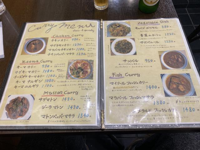 f:id:osukisuki:20200429174642j:image