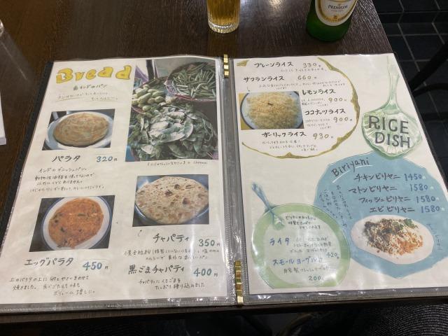 f:id:osukisuki:20200429174647j:image