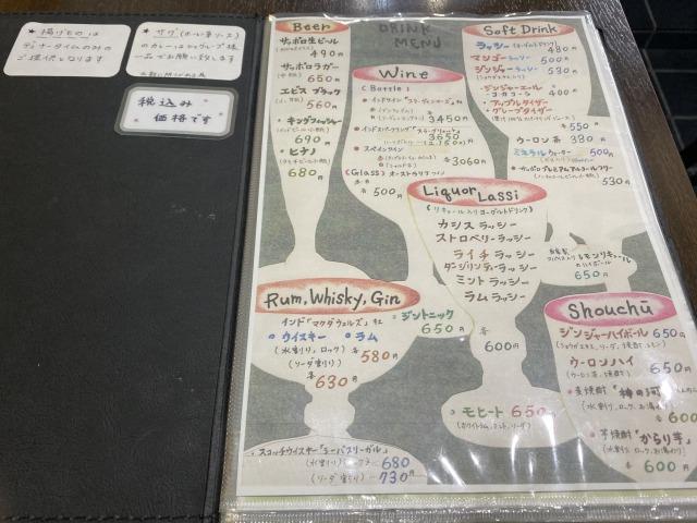 f:id:osukisuki:20200429174650j:image