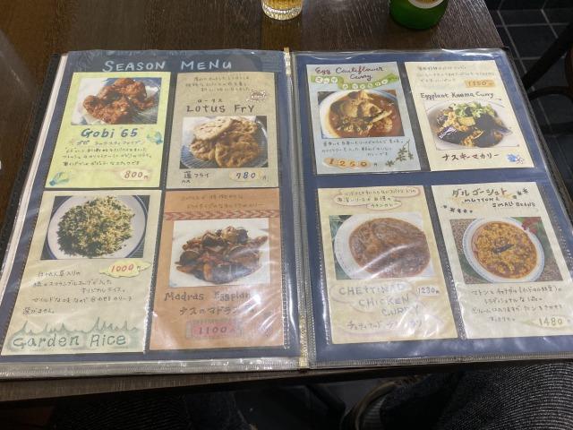 f:id:osukisuki:20200429174654j:image