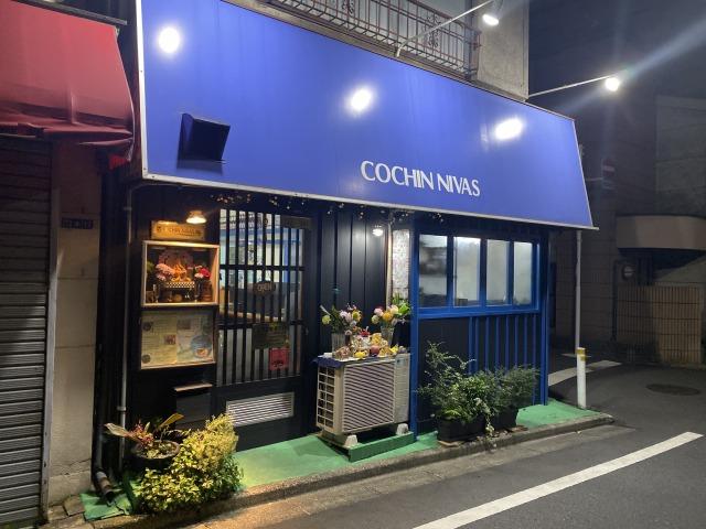 f:id:osukisuki:20200429174718j:image