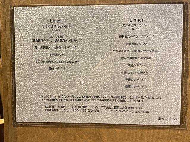 f:id:osukisuki:20200504184041j:image