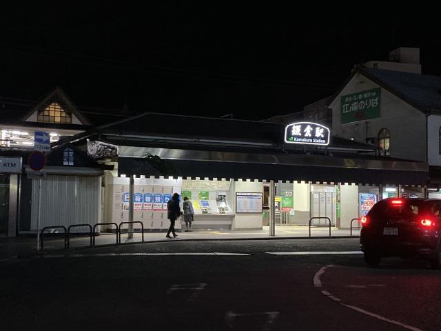 f:id:osukisuki:20200504184108j:image