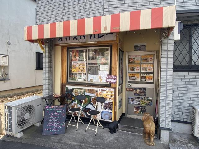 f:id:osukisuki:20200510133918j:image