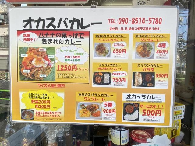 f:id:osukisuki:20200510133921j:image