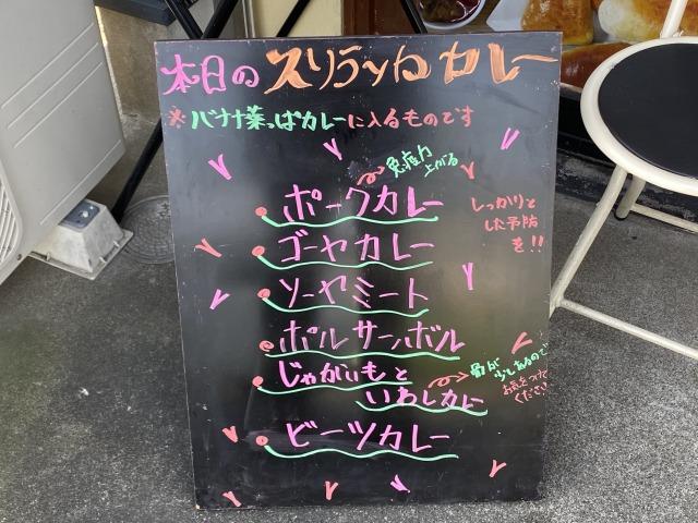 f:id:osukisuki:20200510133926j:image