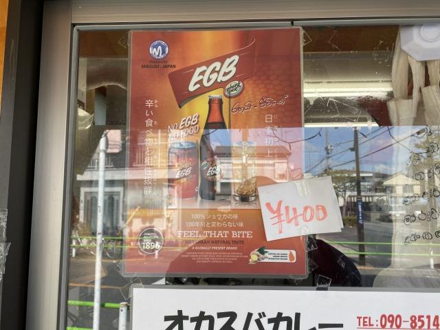 f:id:osukisuki:20200510133929j:image