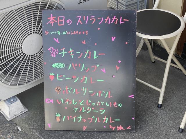 f:id:osukisuki:20200510133939j:image